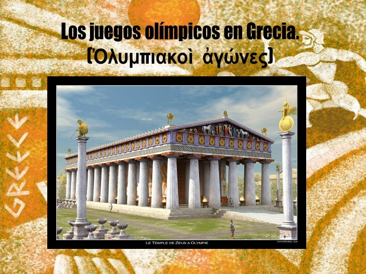    Introducción.  Origen o nacimiento.  Las modalidades.  Normas y sanciones. Desarrollo. Sitios en Olimpia. Premio...