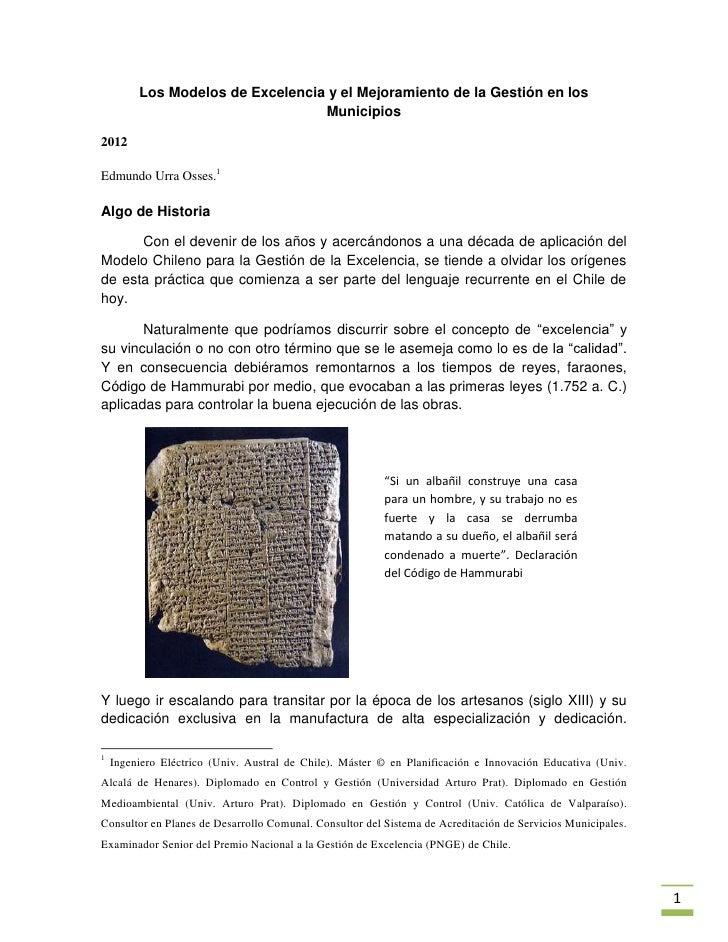 Los Modelos de Excelencia y el Mejoramiento de la Gestión en los                                  Municipios2012Edmundo Ur...
