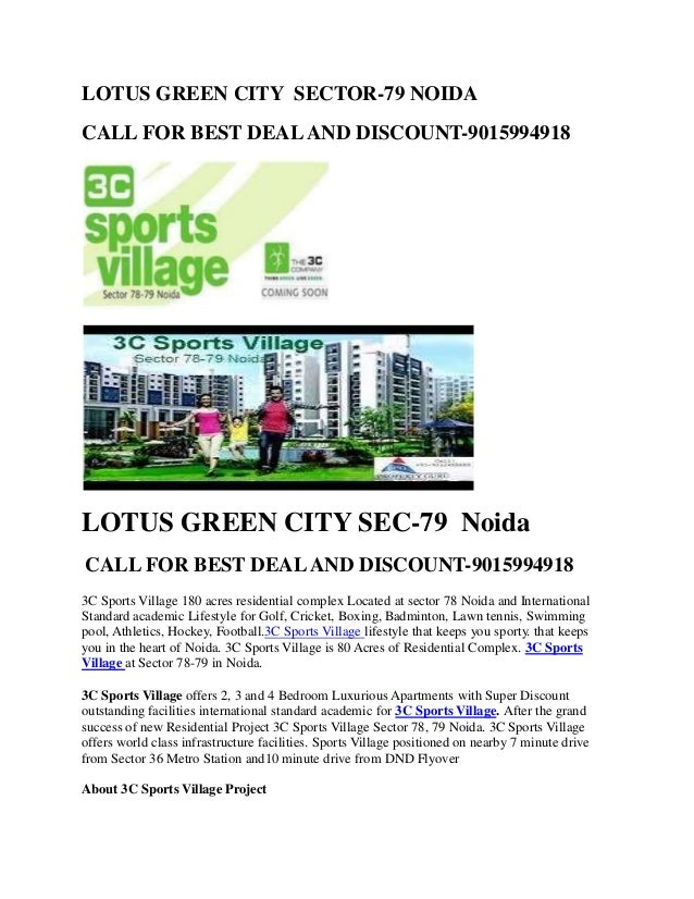 LOTUS GREEN CITY SECTOR-79 NOIDA CALL FOR BEST DEALAND DISCOUNT-9015994918 LOTUS GREEN CITY SEC-79 Noida CALL FOR BEST DEA...