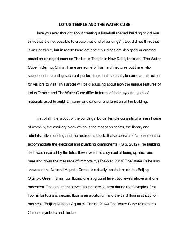 essay on lotus flower in english