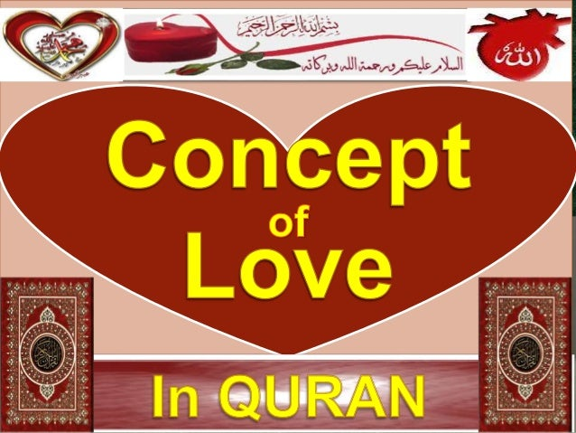 IN QURAN