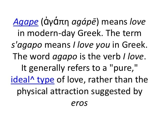 What Is Holy Sappho On Word