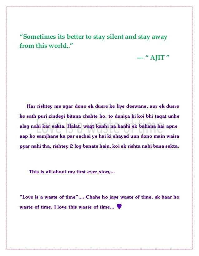 Love is a waste of time (hindi) story by- ajit sahoo