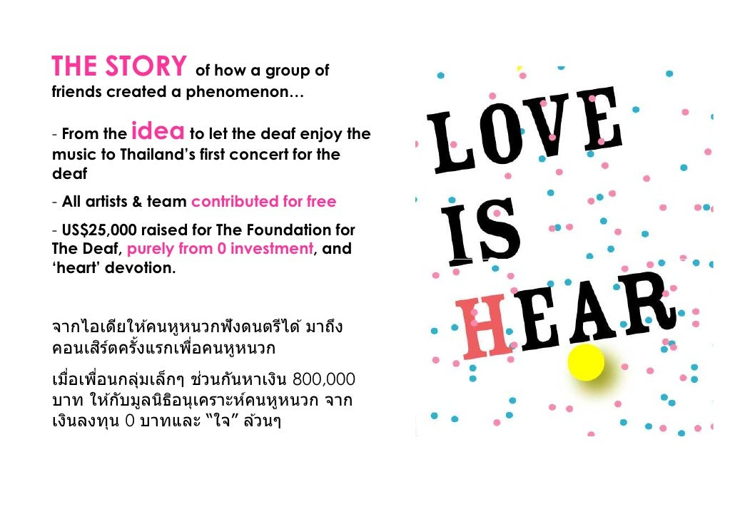 Love is Hear: The Story Slide 2