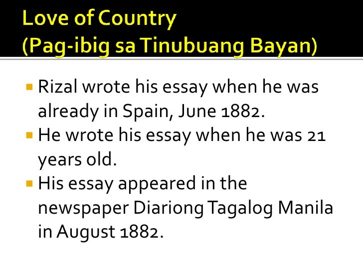 essay about love tagalog version