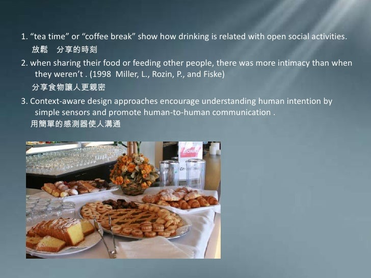 """1. """"tea time"""" or """"coffee break"""" show how drinking is related with open social activities.<br />放鬆 分享的時刻<br />2. when shari..."""