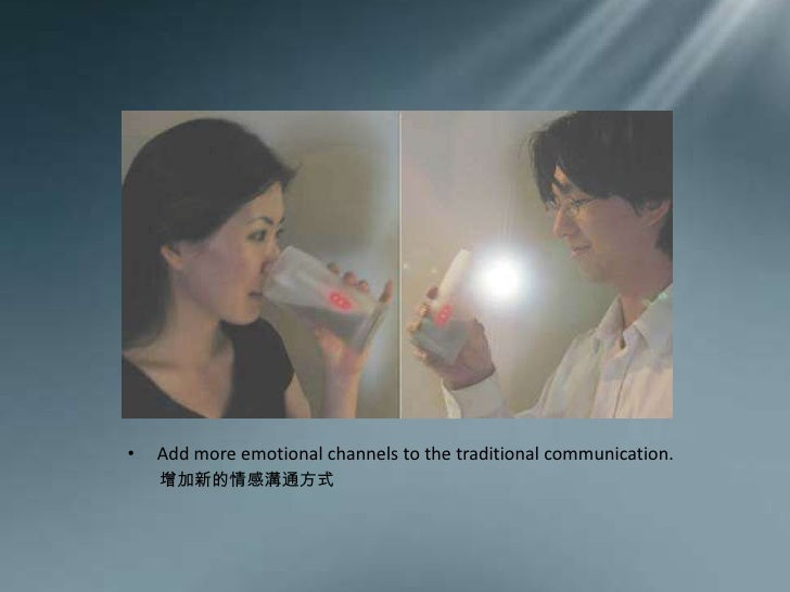 Add more emotional channels to the traditional communication.<br />增加新的情感溝通方式<br />