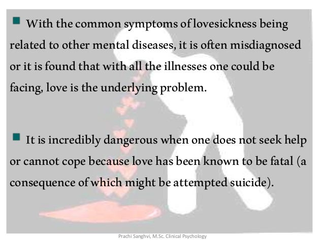 Physical symptoms of lovesickness