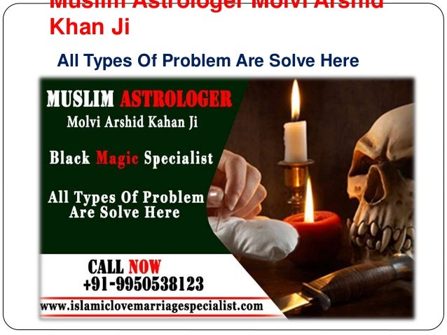 Molvi Arshid khan ji is an expert who helps the people with their problems. He has knowledge about the Quran. He has great...