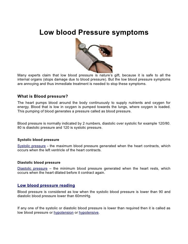 low blood pressure symptoms, Skeleton