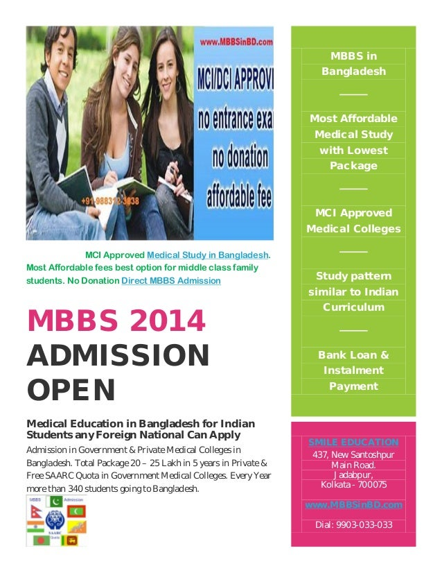 Cheap MBBS Fees for Admission