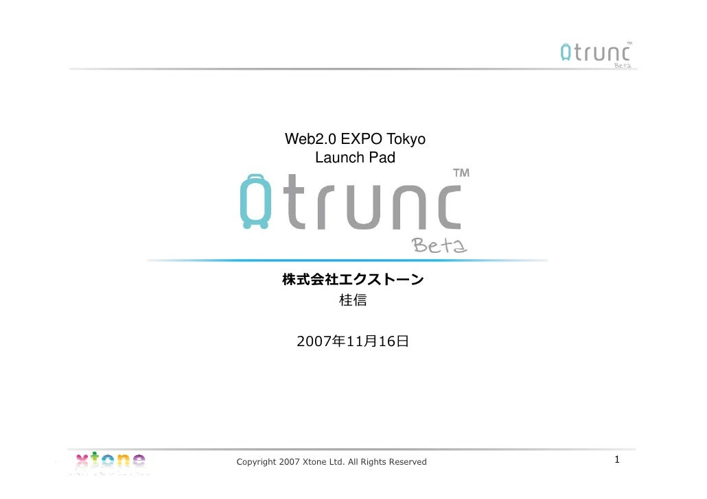 W b2 0 EXPO Tokyo            Web2.0      Tk               Launch Pad               株式会社エクストーン               桂信            ...