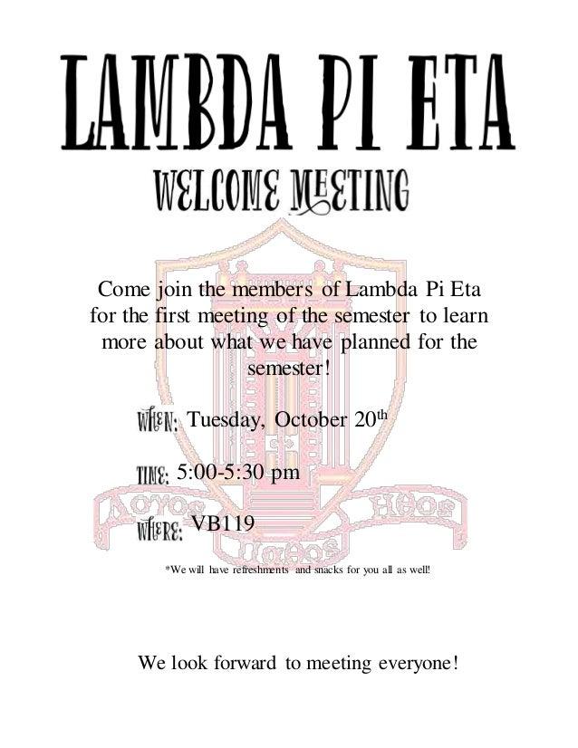 lambda pi eta welcome flyer