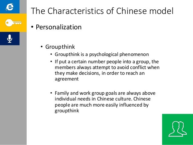 groupthink and asian cultures Which of the following dimensions of personality re ects how people in asian cultures tend to be more concerned about the impact of their behavior on their family, friends, and social groups a) groupthink b) communism c) nationalism d.