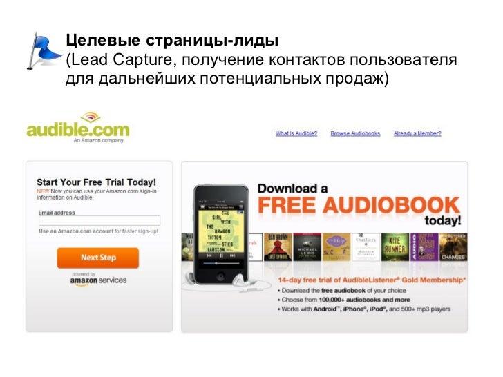 Как лучше рекламировать сайт как рекламировать магазин на ярмарке мастеров