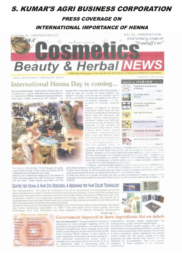 S. KUMAR'S AGRI BUSINESS CORPORATION PRESS COVERAGE ON INTERNATIONAL IMPORTANCE OF HENNA