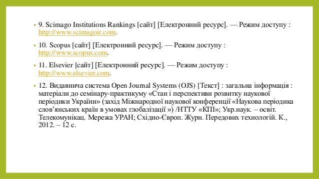 LR4_4.1_Rozygray