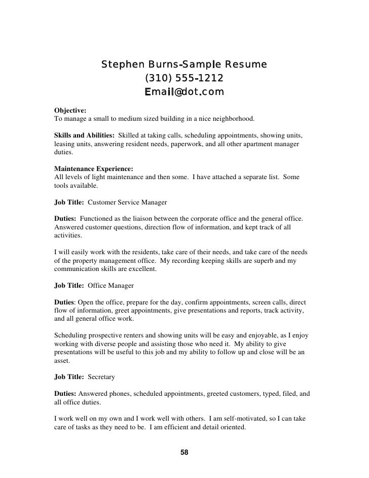 resume resume sample apartment address resume sample apartment address frizzigame frizzigame - Sample Resume For Property Manager