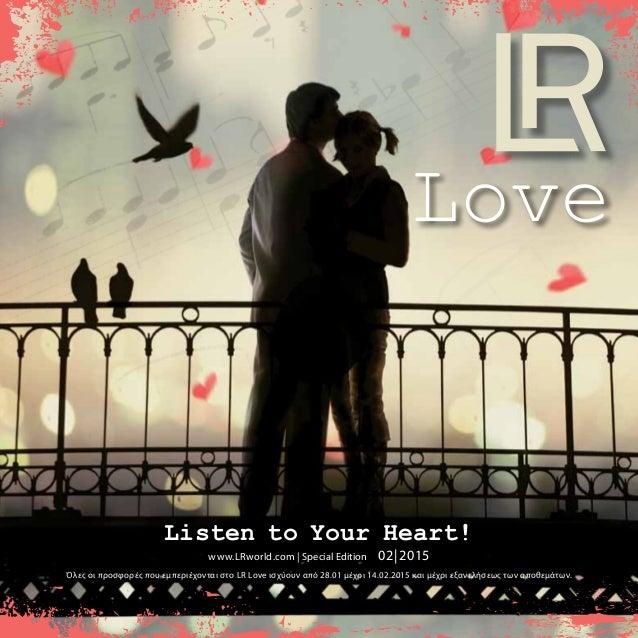 Love Listen to Your Heart! www.LRworld.com | Special Edition 02|2015 Όλες οι προσφορές που εμπεριέχονται στο LR Love ισχύο...
