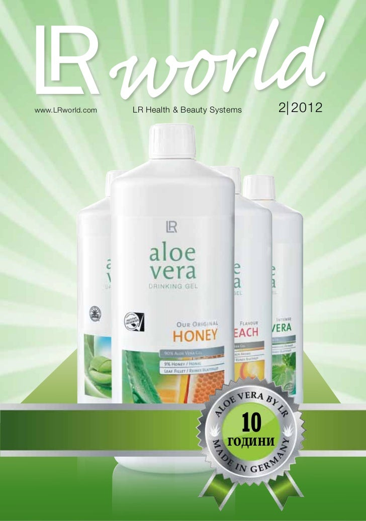 www.LRworld.com   LR Health & Beauty Systems     2| 2012                                           10                     ...