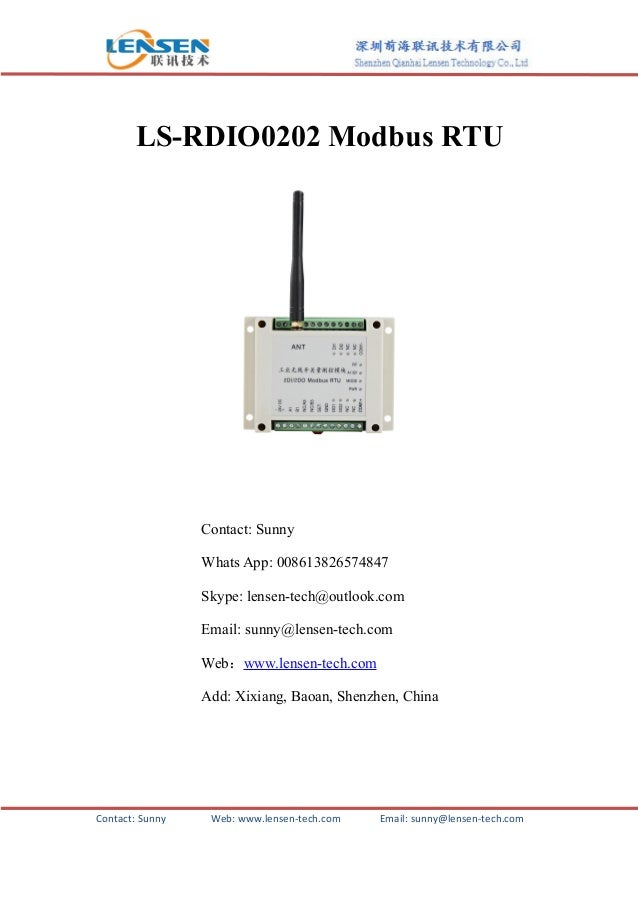 lsrdio0202 wireless io module 2di 2do wireless onoff control 1 638?cb=1464664326 ls rdio0202 wireless i o module 2di 2do wireless on off control  at panicattacktreatment.co
