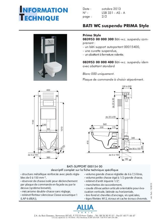 Fiche technique wc suspendu prima style par allia salle de for Salle de bain allia