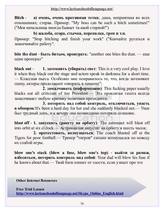 english phrases pdf free download