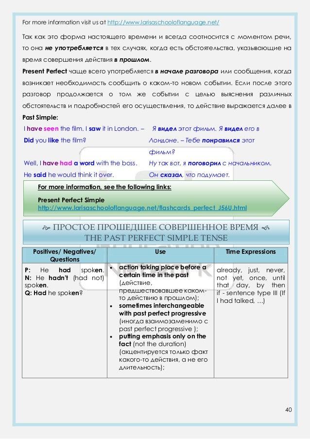 ebook engineering and