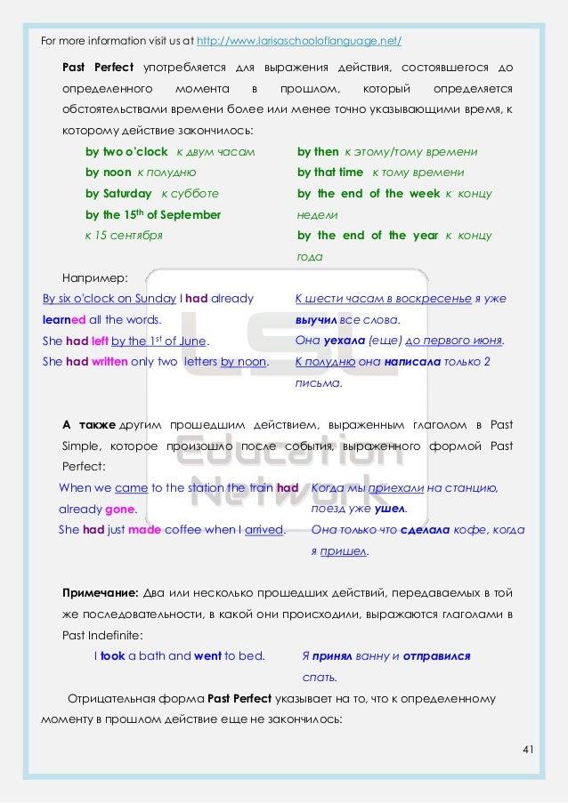 book Iterative methods in