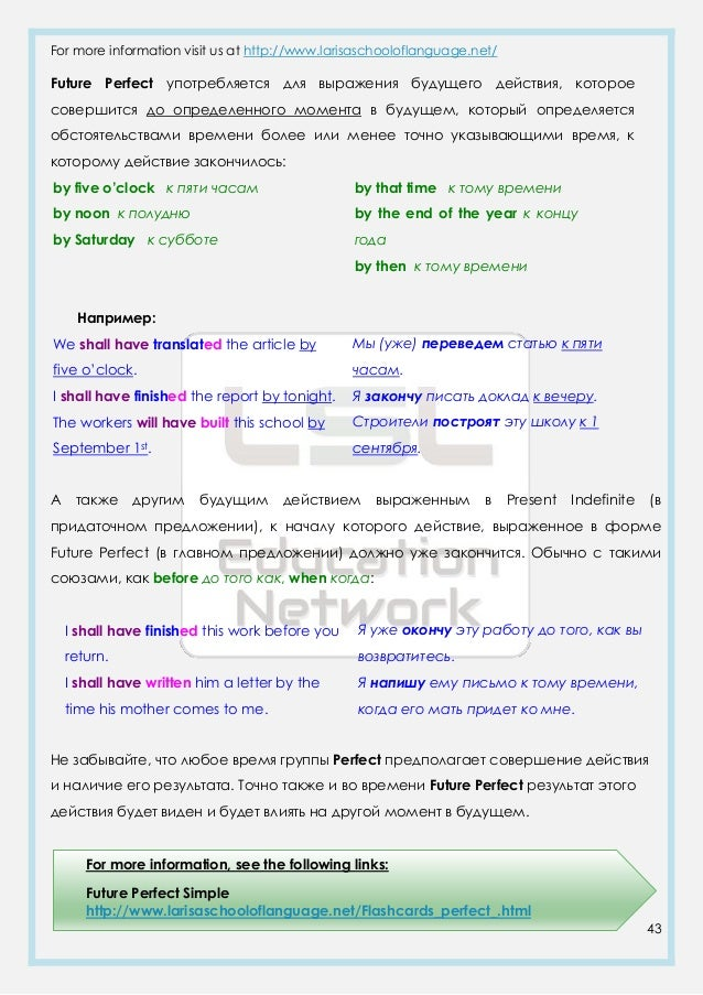 spanish grammar books pdf free download