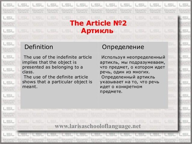 Grammar Main Article Russian Grammar 83