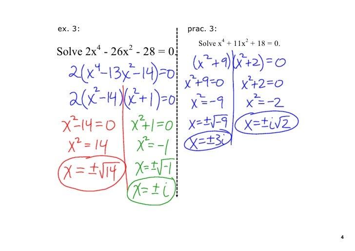 Edwards County CUSD 1 - Algebra 2