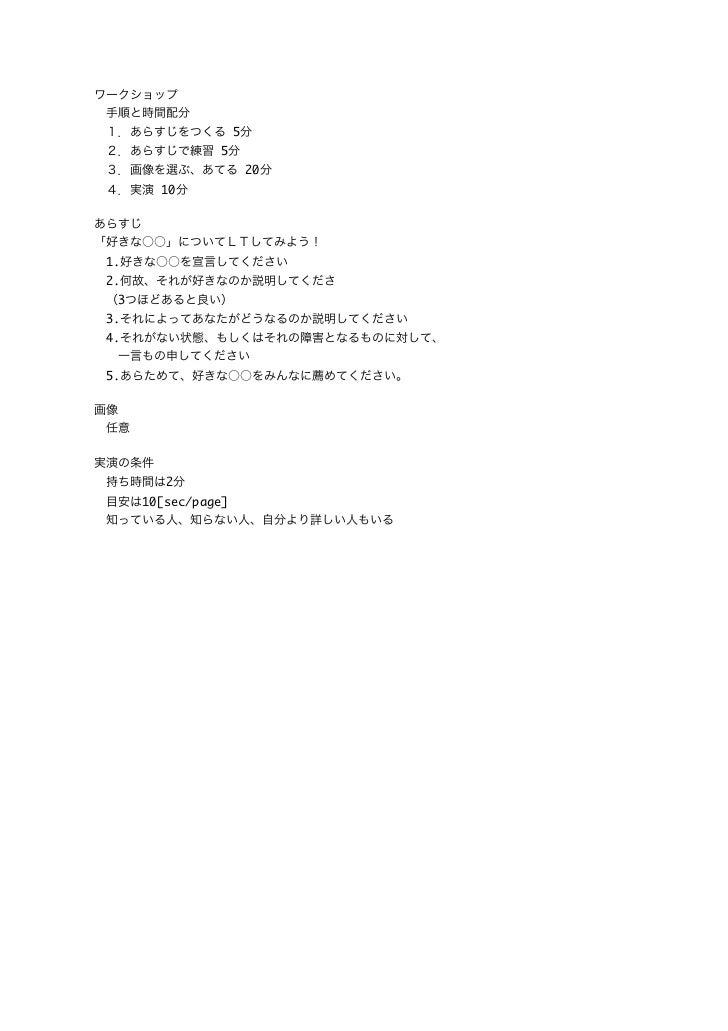 5               5                        20       101.2. 33.4.5.        2     10[sec/page]