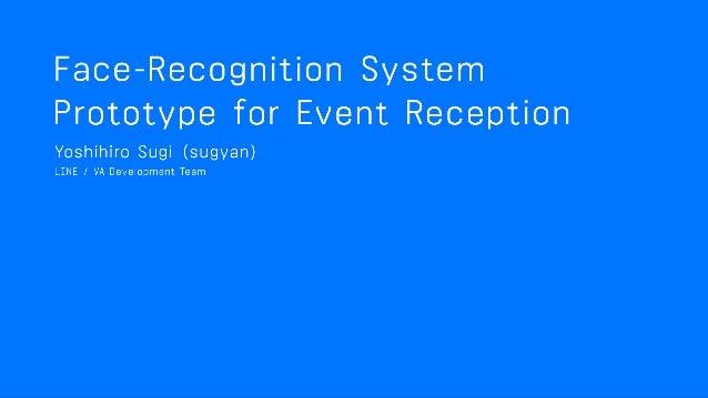 入場受付のための顔認証システムを試作してみた 2018.11.21 LINE DEVELOPER DAY