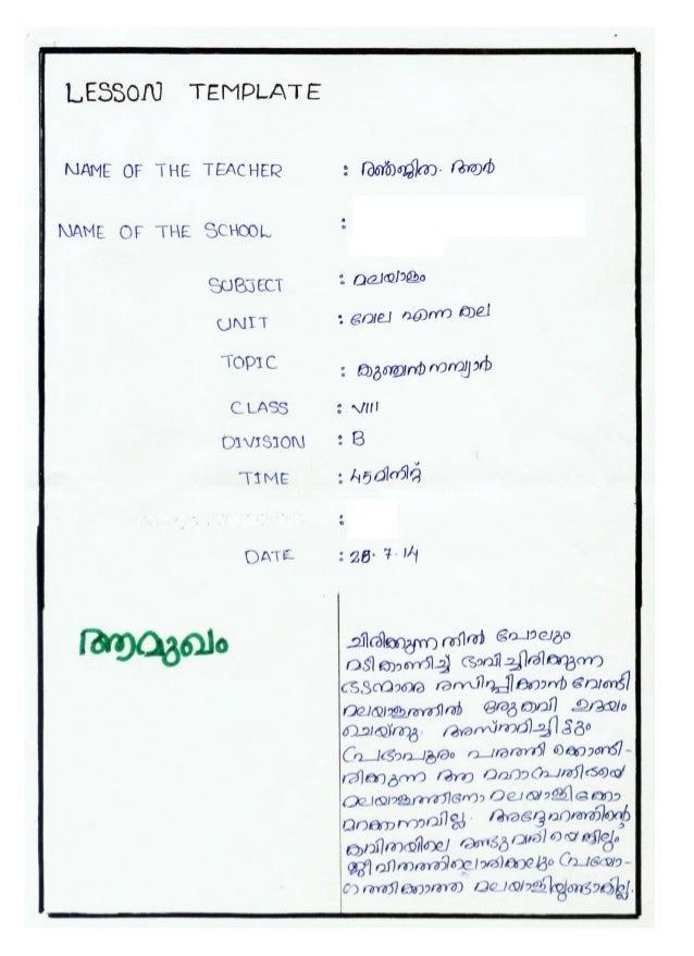 Lesson Template - Renjitha R
