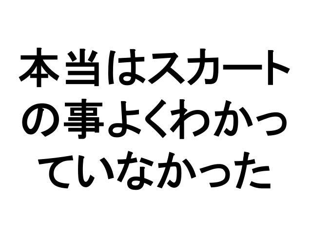 返事なし (>o<)