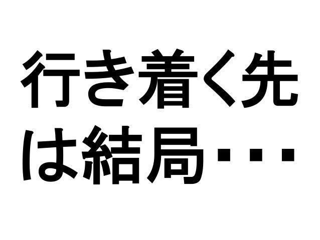 ぱ 階段の角度 θ ひざ上 x ぱん高 半径 r