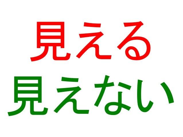 ぱ 階段の角度 θ ひざ上 x ぱん高 アウト! セーフ! 半径 r