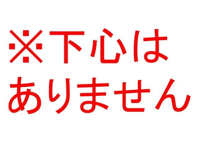 ひざ上長:x スカート半径:r 階段の角度:θ ヒップ:H