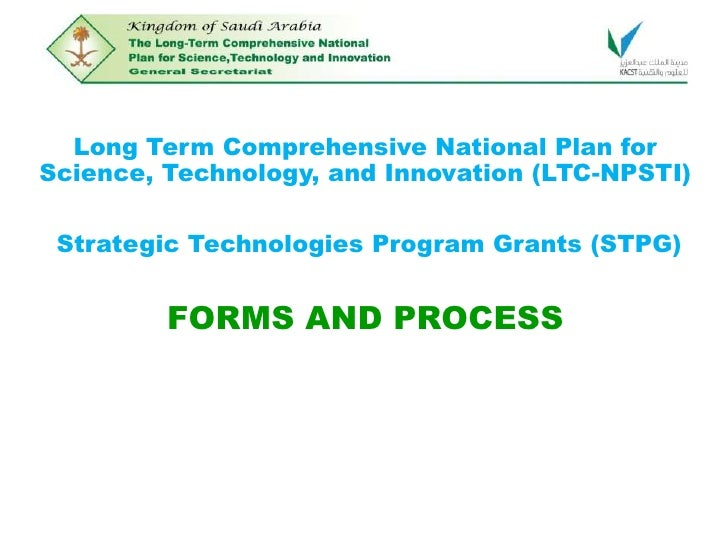 Long Term Comprehensive National Plan for Science, Technology, and Innovation (LTC-NPSTI)<br /> Strategic Technologies Pro...