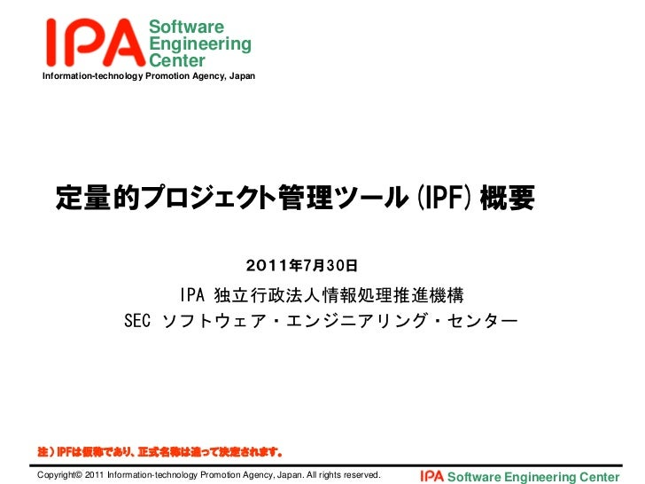 Software                           Engineering                           Center Information-technology Promotion Agency, J...