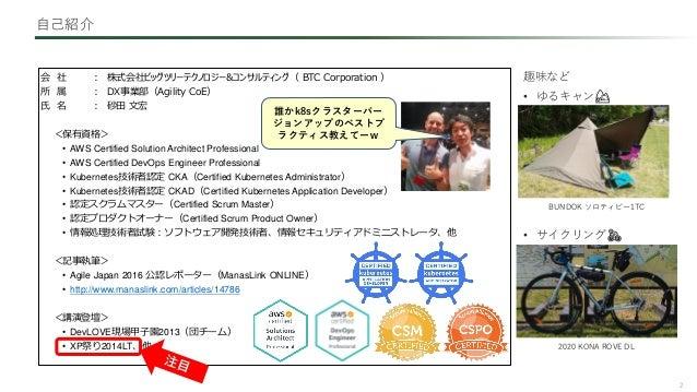 XP祭り2021LT資料(「俺のLT」完結編) Slide 2