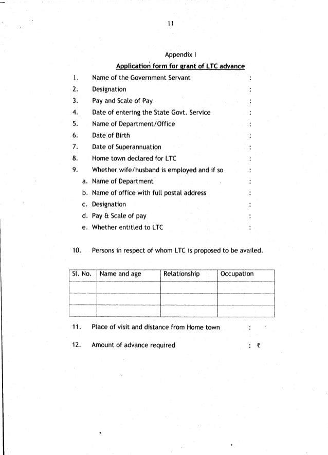 Salary Agreement Form Erkalnathandedecker