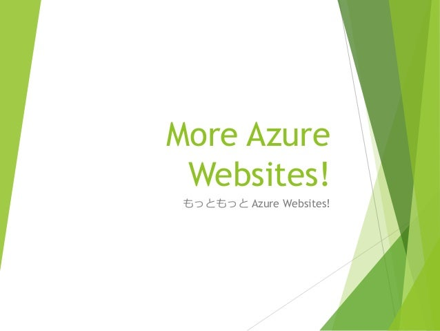 More Azure  Websites!  もっともっとAzure Websites!