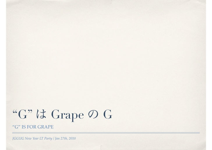 """""""G""""                     Grape              G """"G"""" IS FOR GRAPE  JGGUG New Year LT Party / Jan 27th, 2010"""