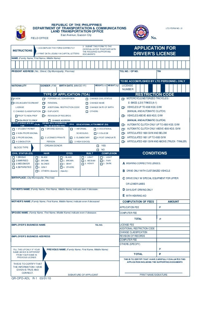 LTO Application for Drivers License
