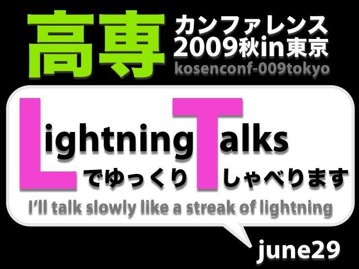 2009 in                     kosenconf-009tokyo     L T   ightning alks I'll talk slowly like a streak of lightning        ...