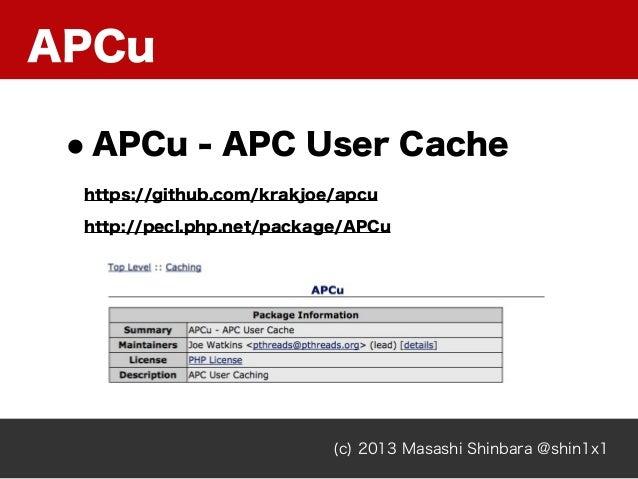 php apcu