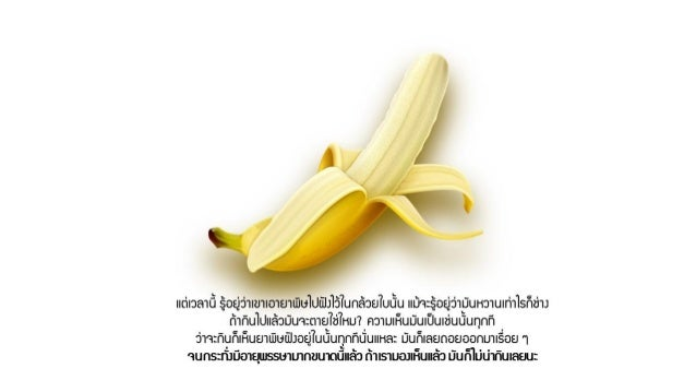 Luangpor chah  preaching1 Slide 3