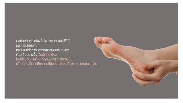 Luangpor chah preaching3 Slide 2